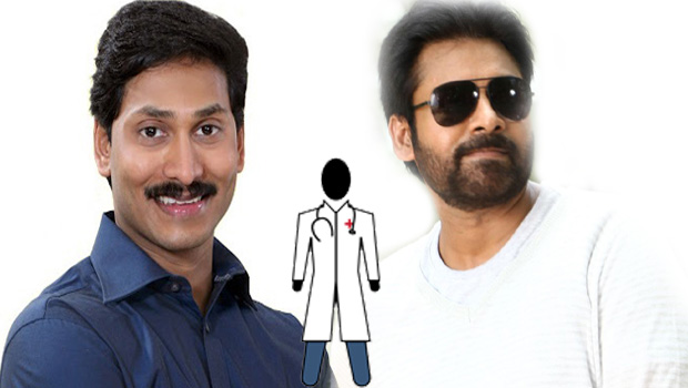 kakinada doctor doing relationship increase in between jagan and pawan kalyan