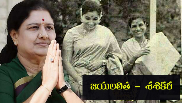 seshikala smiling in past but not in present