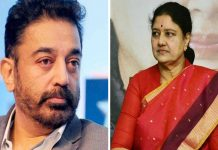 kamal hassan scared because of Palaniswamy cm of tamil nadu