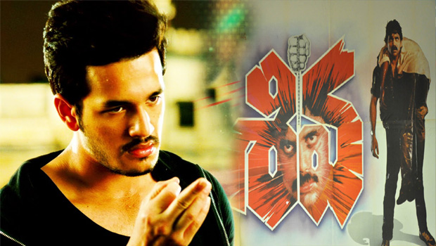 nagarjuna says about akhil second movie as like shiva
