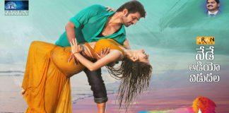 maa abbai movie stills