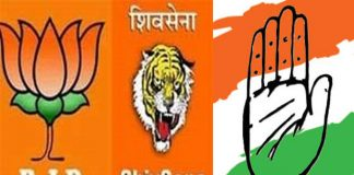 shiv sena bjp parties shocked to congress party