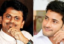 murugadoss announce mahesh babu movie release date