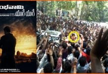 mahesh sambhavami yuge yuge movie climax like as jallikattu war