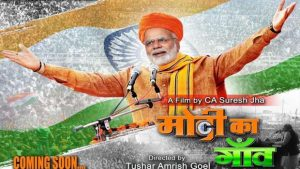 censor board not giving to certificate from modi ka gaon movie