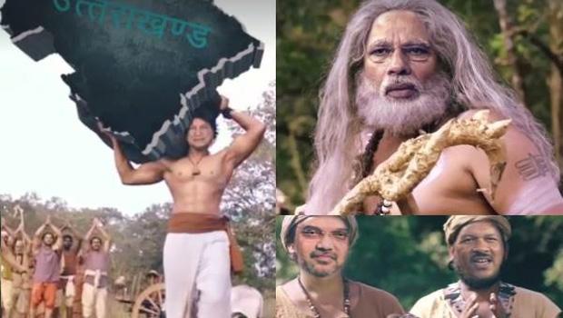 uttarakhand cm harish rawat posted bahubali spoof video modi shocked