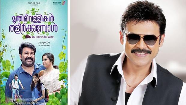 venkatesh again remake malayalam movie