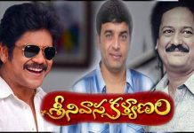 nagarjuna dil raju srinivasa kalyanam movie with Satish Vegesna direction