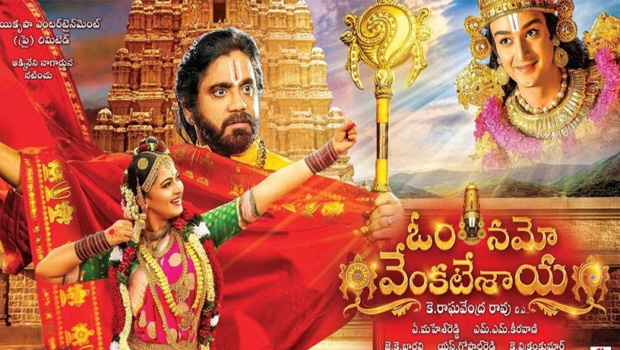 nagarjuna om namo venkatesaya movie censor report