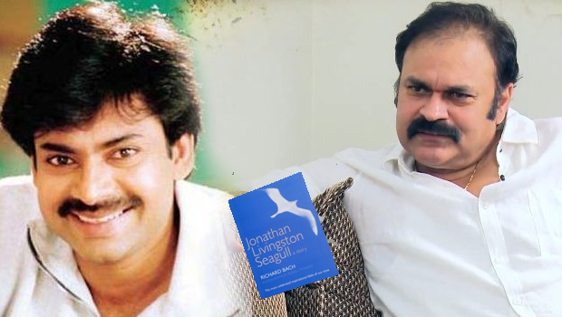 pawan kalyan advice to nagababu you must read jonathan livingston seagull book