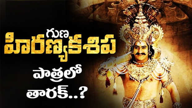 gunasekhar direct with ntr Hiranyakashipa movie
