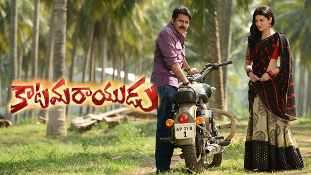 pawan kalyan katamarayudu movie teaser creates records