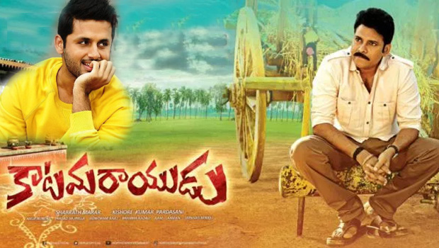 katamarayudu movie nizam rights taken by nitin
