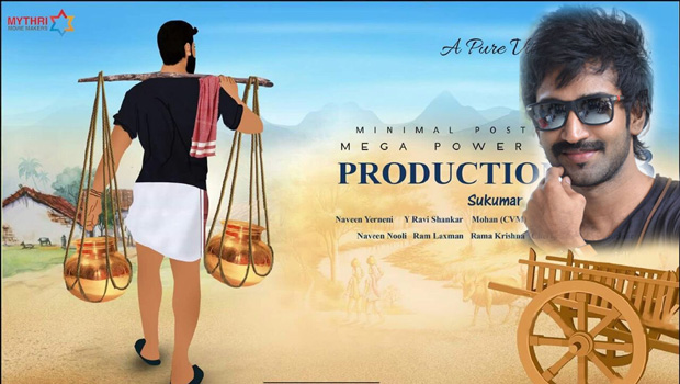 aadi pinisetty to do ram charan brother in sukumar movie