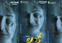 senior heroine raasi act in lanka horror movie