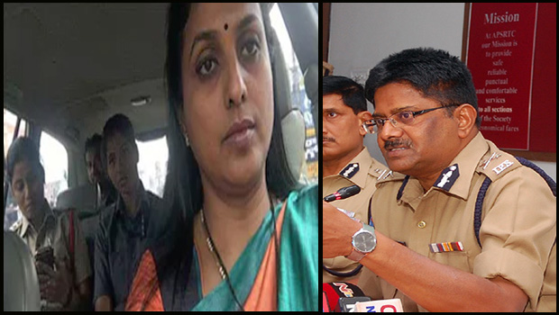 dgp sambasiva rao said about why you arrested to roja