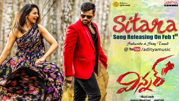 mahesh released sai dharam tej winner movie sitara song