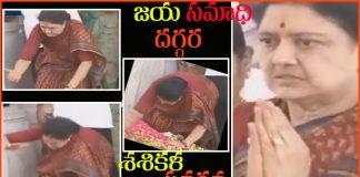 sasikala crying and angry on jayalalitha tomb before going jail
