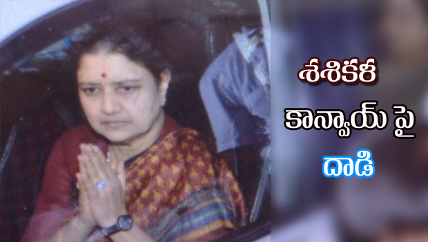 unknown persons attacked on sasikala convoy