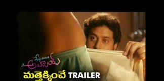 Shekaramgari Abbayi Telugu Movie Trailer