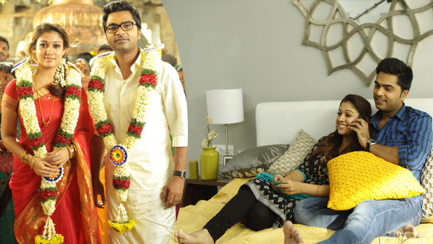 simbu nayanthara acting together in sarasudu movie