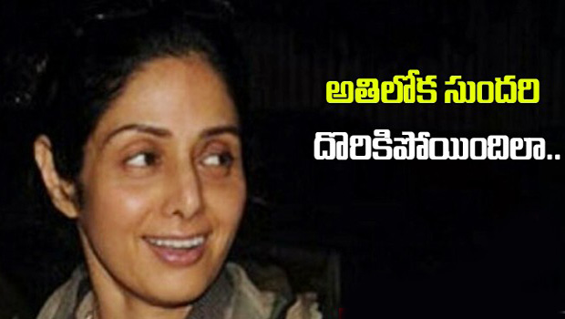 sridevi attend to function without makeup she feels shy in front of camera