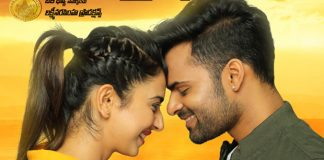 winner movie latest posters
