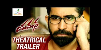 Yaman Telugu Movie theatrical Trailer