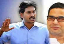 prashant kishor said to jagan don't says about elections chief minister of ap