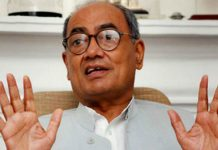 digvijay singh congress troubles