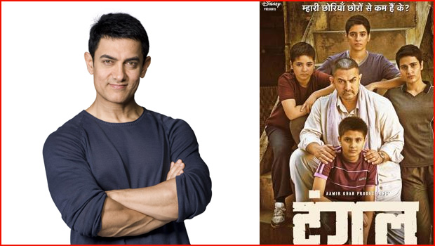 aamir khan gets remuneration in dangal movie