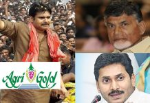 pawan kalyan to meet Agrigold Victims