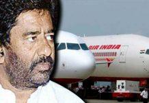 Shiv Sena MP Ravindra Gaikwad coming to mumbai to delhi by car because of banned by air india