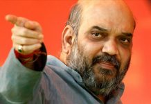 amit shah invite to t congress leaders into the bjp party