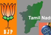 bjp hotes for elections