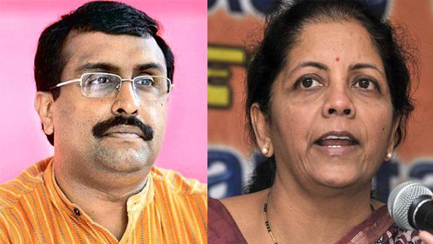 ap bjp cm candidates ram madhav and nirmala seetharaman