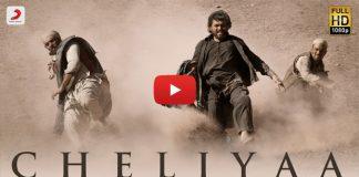 karthi cheliya movie trailer 2
