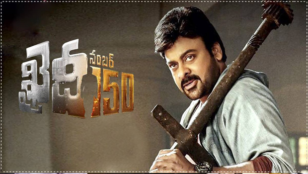chiru khaidi no 150 movie got place in national awards