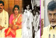 chandrababu reveals how to married ntr daughter bhuvaneswari