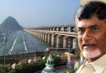 The Department of Water Resources Engineers plan to build amaravati barrage