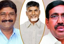 chandrababu praise to ganta srinivasa rao and angry on narayana after mlc elections results