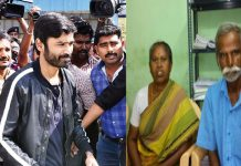 dhanush may relief dhanush parents case