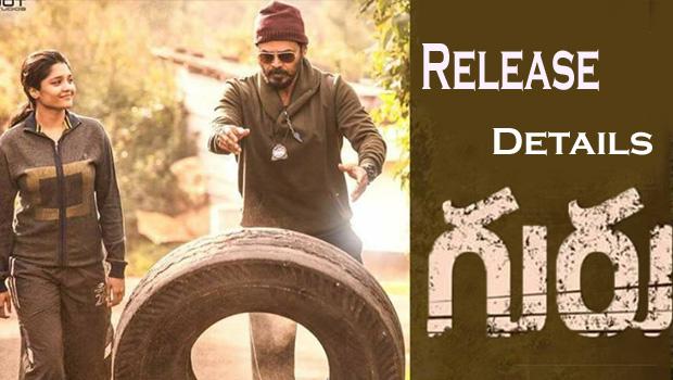 venkatesh guru movie release on march 31