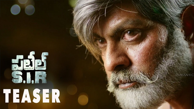 jagapathi babu Patel SIR Movie Teaser