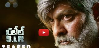 jagapathi babu Patel SIR Movie Teaser