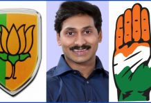 bjp and congress party big offer to jagan
