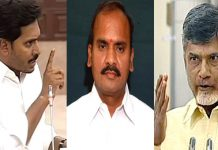 jagan demand judicial enquiry on prathipati pulla rao in ap assembly