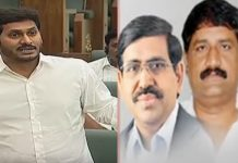 jagan target to ganta srinivasa rao and minister narayana