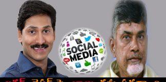 jagan Trends on Social Media better than chandrababu