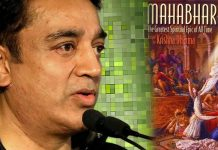 kamal hassan says why are you indian people follow the mahabharata